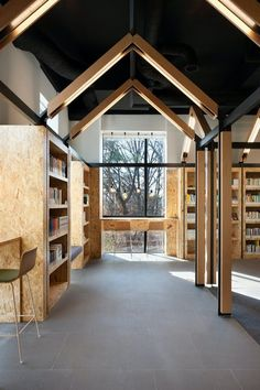 : Tween Section in Public Library Abandoned Mansions, Abandoned Houses, Abandoned Places, Abandoned Castles, Public Library Design, Public Libraries, Little Free Libraries, Making Space, Scale Design