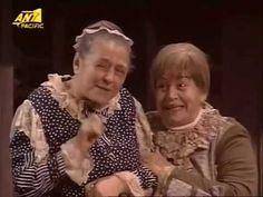 Αρσενικό και παλιά δαντέλα ( 2000 ) - YouTube