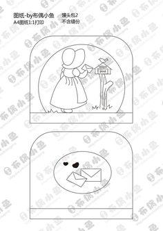 中国石榴花开_新浪博客