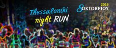 The Mouzenidis Group's airline company Ellinair is pleased to announce its participation as the official sponsor of the International Thessaloniki Half Marathon which will be held on October Thessaloniki, Travel News, Marathon, October, Running, Marathons, Keep Running, Why I Run