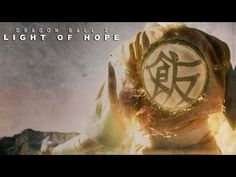 """Dragon Ball Z: Light of Hope - Pilot. Very well done.  This is how the movie should've been handled. """"How did you do this for so long, father?"""" """"I died, son. I died a lot."""""""