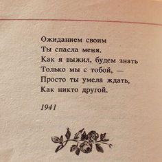 #стихипролюбовь #литература #книги #образование #цитаты #статусы #стихи #зима