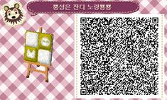 Source Animal Crossing Grass Qr Codes All About Costumes Source · Acnl Qr Grass Paths Images on On The Beauty Of Gr animal crossing grass path tile QR code QR animal crossing new leaf new leaf acnl ac:nl acnl path Picture of Finished Animal Crossing 3ds, Animal Crossing Qr Codes Clothes, Acnl Qr Code Sol, Acnl Pfade, Acnl Paths, Motif Acnl, Grass Pattern, Ac New Leaf, Theme Nature