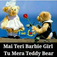 Desi Love, Crush Quotes, Barbie, Teddy Bear, Amor Quotes, My Crush Quotes, Teddy Bears, Barbie Dolls, In Love Quotes