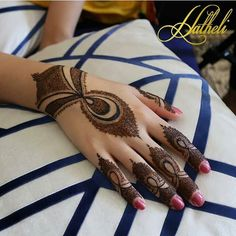 Ring Mehndi Design, Kashee's Mehndi Designs, Floral Henna Designs, Latest Bridal Mehndi Designs, Back Hand Mehndi Designs, Stylish Mehndi Designs, Mehndi Designs For Girls, Wedding Mehndi Designs, Mehndi Designs For Fingers