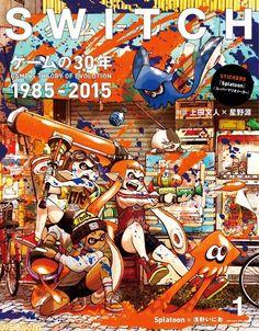 """マンガ家の浅野いにお氏による『Splatoon(スプラトゥーン)』描き下ろしイラストが、スイッチ・パブリッシングより2015年12月20日刊行の雑誌""""SWITCH""""1月号の表紙を飾る。"""