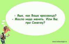 «Чтоб я так жил», или 15 одесских анекдотов, которые не совсем и анекдоты (выпуск №25)
