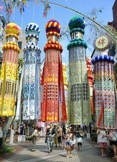 #Sendai (Tanabata matsuri) Japan