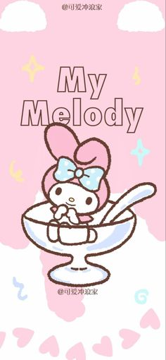 Little Twin Stars, Sanrio, Princess Peach, Hello Kitty, Fictional Characters, Beautiful, Fantasy Characters
