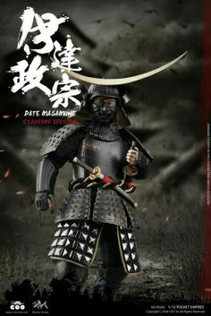 Date Masamune, Samurai, Fans, Darth Vader, Japan, Art Work, Collection, Fictional Characters, Costume Ideas