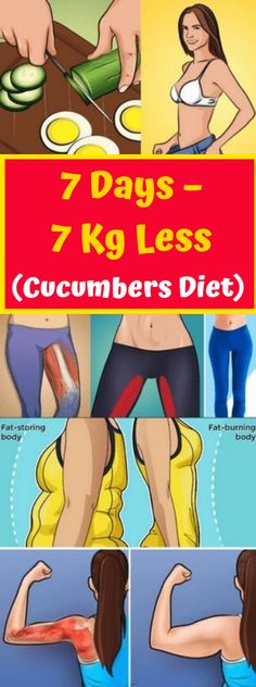 7 Days 7 Days 7 KG Less with Cucumber Diet. Cucumbers are the perfect diet food; they have virtually no calories but are rich in important nutrients vitamins and minerals like magnesium calcium iron Shake Recipes, Diet Recipes, Lactobacillus Acidophilus, Healthy Vegetables, Body Detox, Health Advice, Health Care, Vitamins And Minerals, Diet Menu