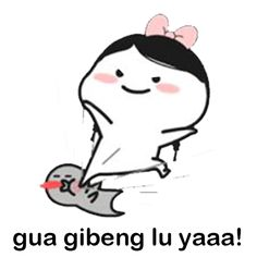 Cute Bunny Cartoon, Cute Cartoon Images, Cute Cartoon Wallpapers, Cartoon Pics, Cute Bear Drawings, Cute Cartoon Drawings, Cartoon Jokes, Cartoons, Cute Jokes