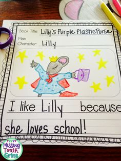 Teach character traits with Lilly's purple plastic purse
