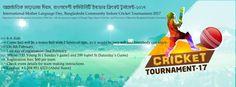 কানাডায় আন্তর্জাতিক মাতৃভাষা দিবস অন্তঃ বাংলাদেশি ক্রিকেট প্রতিযোগিতার সূচি