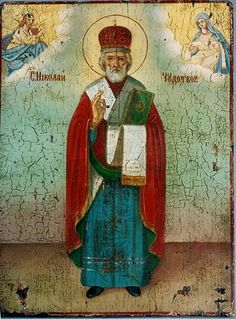"""""""Meet the Real Saint Nicholas:  Giver, Deliverer, Shepherd and Legacy"""", by Rev. Fr. John Finley"""