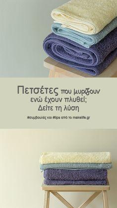 Πετσέτες που μυρίζουν ενώ έχουν πλυθεί; Δείτε τη λύση Small Room Bedroom, Room Decor Bedroom, Small Rooms, Bedroom Ideas, Useful Life Hacks, Interior Design Living Room, Housekeeping, Cleaning Hacks, Woodworking Plans