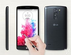 LG G4 may rival Note 4, include stylus - https://www.aivanet.com/2014/12/lg-g4-may-rival-note-4-include-stylus/