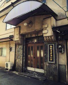 ちょっと箸休め #モダン建築 もありました #レトロ #臼杵市#城下町#鉄平石 #おツーリング (by tokotoko_rabbit)