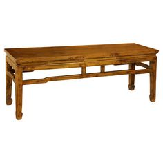 Brimming with Asian-inspired style, this distressed wood bench brings antiqued appeal to your breakfast nook or entryway.  Product: ...