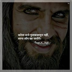 Image may contain: 1 person, text and closeup Good Night Hindi Quotes, Chankya Quotes Hindi, Shyari Quotes, Swag Quotes, True Quotes, Qoutes, Motivational Quotes, Movie Quotes, Mixed Feelings Quotes