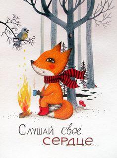 Fox Illustration, Christmas Illustration, Illustrations, Fox Drawing, Smart Art, Fox Art, Autumn Art, Winter Cards, Red Fox