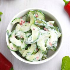 Spicy yogurt cucumber salad - this is so quick to make and goes perfectly as part of a mini mezze with olives falafel and pitta bread. Healthy Eating Recipes, Healthy Salads, Healthy Cooking, Vegetarian Recipes, Snack Recipes, Healthy Eats, Healthy Foods, Snacks, Cucumber Salad