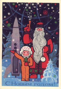Joyeux Noël ! 4b04274244f8dfc120c356c50e09e3e2