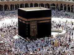 Mecca, Why It Is Called A Holy City? And What Its Virtues?      Mecca Kaaba Pictures