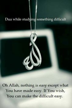 Ya Allah increase me in my knowledge.ameen