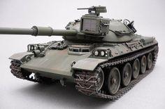 type 74 nana yon | 74式戦車 ・ Type 74 Nana-yon - JapaneseClass.jp