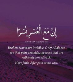Islam Quran Allah on Twitter