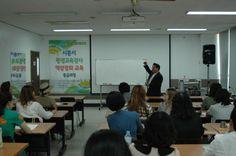 시흥시 평생교육강사 역량강화 교육 중급과정 < 강의코칭> 김세우 대표님 2013.6.15