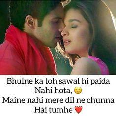 Hindi Quotes, Quotations, Best Quotes, Qoutes, Couples Quotes Love, Couple Quotes, Love Quotes, Real Love, True Love
