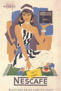 ΙΝΣΤΙΤΟΥΤΟ ΕΠΙΚΟΙΝΩΝΙΑΣ: Nescafe, διαφήμιση του 1956 Coffee Advertising, Vintage Advertising Posters, Old Advertisements, Print Advertising, Vintage Travel Posters, Pub Vintage, Vintage Food, Old Commercials, Art Deco Posters