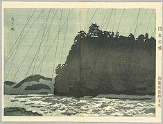 Okiie Hashimoto 1899-1993 - Castles of Japan -  Inuyama Castle
