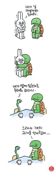 안아주세요.