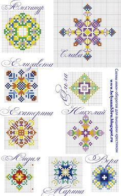 Альбом– Google+ Cross Stitch Geometric, Butterfly Cross Stitch, Mini Cross Stitch, Cross Stitch Designs, Cross Stitch Patterns, Crochet Patterns, Christmas Journal, Beaded Earrings Patterns, Needlepoint Designs