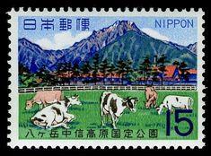 Sello: Mount Yatsugatake (Yatsugatake-Chushin Kogen) (Japón) (Quasi-National Park Series) Mi:JP 990,Sn:JP 947,Yt:JP 897,Sg:JP 1116,Sak:JP P228 Japanese Stamp, Postage Stamps, National Parks, Lettering, Baseball Cards, Reading, Nippon, Volcanoes, Animals