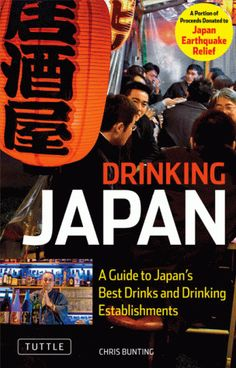 Drinking Japan ...... Also, Go to RMR 4 awesome news!! ...  RMR4 INTERNATIONAL.INFO  ... Register for our Product Line Showcase Webinar  at:  www.rmr4international.info/500_tasty_diabetic_recipes.htm    ... Don't miss it!