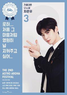 K Pop, Lee Dong Min, Astro Fandom Name, Eunwoo Astro, Fans Cafe, Sanha, Korean Bands, Kpop Fanart, Festivals