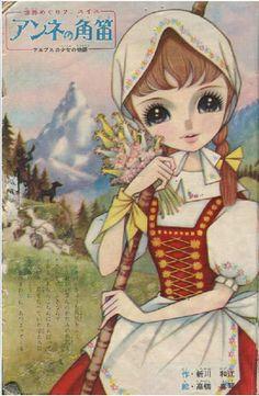 Takahashi Macoto  Updates from my tumblr blog