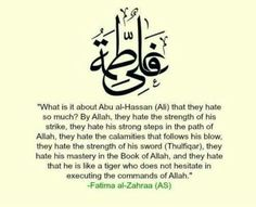 Peace be upon you and your family