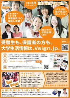 島根大学生活協同組合(旧公式ホームページ)