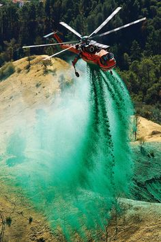 Erickson Air-Crane www.pyrotherm.gr FIRE PROTECTION ΠΥΡΟΣΒΕΣΤΙΚΑ 36 ΧΡΟΝΙΑ ΠΥΡΟΣΒΕΣΤΙΚΑ 36 YEARS IN FIRE PROTECTION FIRE - SECURITY ENGINEERS & CONTRACTORS REFILLING - SERVICE - SALE OF FIRE EXTINGUISHERS www.pyrotherm.gr www.pyrosvestika.com www.fireextinguis... www.pyrosvestires.eu www.pyrosvestires...