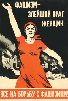 2 | 13 Striking Soviet Propaganda Posters You Can Hang On Your Wall | Co.Design | business + design