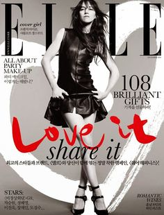 Charlotte Gainsbourg - Elle, Korea, December 2014