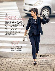 Domaniが人気ショップとコラボ!たった8枚のワードローブで叶う、働くイイ女コーデ - Woman Insight   雑誌の枠を超えたモデル・ファッション情報発信サイト Domani_1511_058