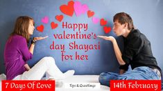 Romantic Valentines Day Shayari For Her Valentine Day Special, Happy Valentines Day, Facebook Status, Love Tips, Romantic, Youtube, Romance Movies, Romantic Things, Youtubers