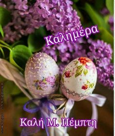 Spring Scene, Spring Time, Greek Easter, Easter Colors, Event Services, Happy Easter, Easter Eggs, Christmas Bulbs, Holiday Decor