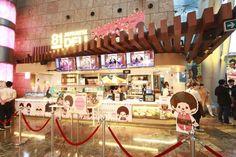 Monchhichi Pop-up Café Pop Up Cafe, Neon Signs